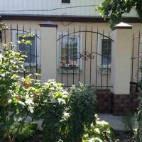 Home Zheleznovodsk