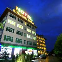 Hotel Sincere Smile Yangon