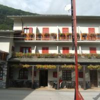 貝林赫拉酒店