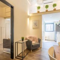 The Loft Suites Studio - South Buona Vista
