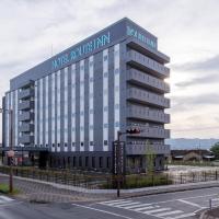 Hotel Route-Inn Kurashiki Mizushima