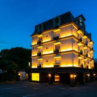 Hotel WILL Kashiwa (Adult Only)