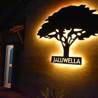 Jaluwella-Garden
