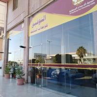 Al Tawfeeq Abha Furnished Apartments