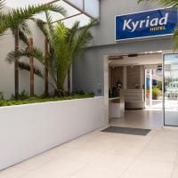Kyriad Montpellier Sud - A709