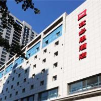 Ibis Hotel Dalian Zhongshan Square