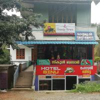 Hotel Binu