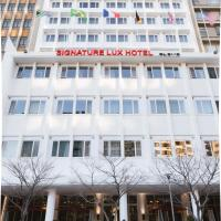 Signature Lux Hotel by ONOMO, Foreshore