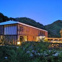 Yueli Xiaoye Valley Gueshouse