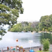 Frente Lago