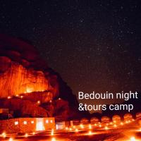 Bedouin night & tours