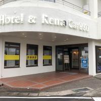 Hotel and Renta Car 660