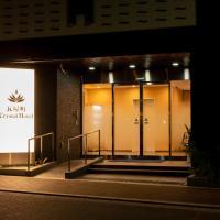 Kawarayamachi Crystal Hotel