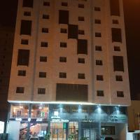 ROSHAN ALdar Faqeeh Inn