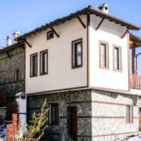 Cozy Villa Overlooking The Pirin Mountains