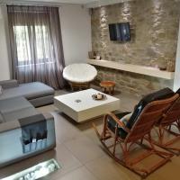 Modern Residence in the Center of Trikala