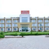 HOTEL HIROHAMA