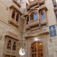 Hotel Swan Haveli Jaisalmer