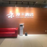Beijing Zhanghe Hotel