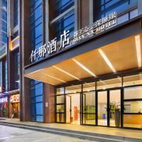 Qian Na Hotel