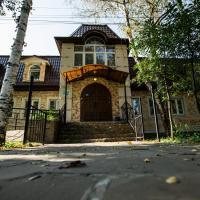 Hotel Sergiev