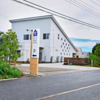 Chikura Tsunagu Hotel