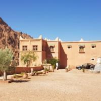 Hotel Restaurant Camping Majorel Dades
