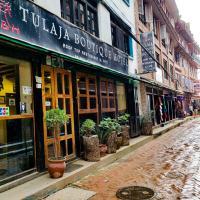 Tulaja Boutique Hotel, hotel en Bhaktapur