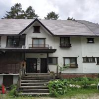 Kee Lodge Hakuba