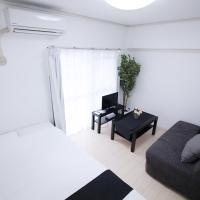 Ikebukuro House305