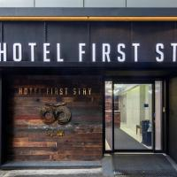 First Stay Hotel Eagle Owl