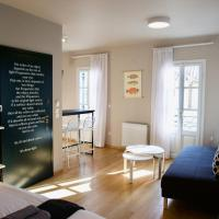 Syntagma Square: Amazing Cozy Studio - Whale