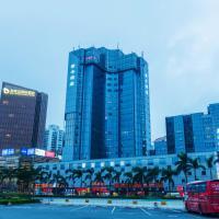 Vyluk Hotel (Zhuhai Gongbei Port)