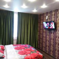 Апартаменты Уют на Кирова 32