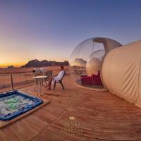 Wadi Rum Bubble Luxotel