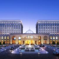 GUOCE International Convention & Exhibition Center