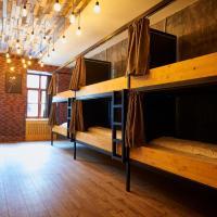 BED STAGE Hostel