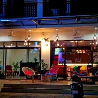 KANPAI HOTEL