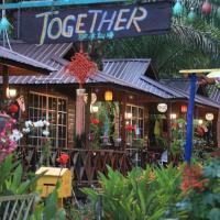 那本仙境童话庄园(Together Palms Resort)