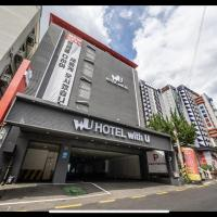 Hotel with you