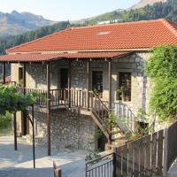 Guesthouse Ventista