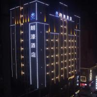 Foshan Lo Ho Hotel