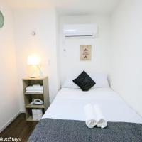 BRAND NEW Vacational Apartment! JR LINE - Easy Access to Akihabara, Asakusa, Ginza & Shibuya!! #301