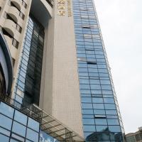 Cheng Bao Hotel Shantou Mixc Branch