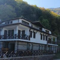 Къща за гости ДАЯНИЦА