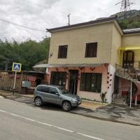 Koysu Guesthouse