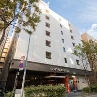 Toyo Hotel
