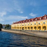 Holiday Inn Express - St. Petersburg - Sadovaya, ξενοδοχείο στην Αγία Πετρούπολη