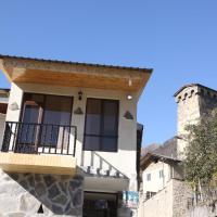 Eka's guest house