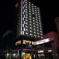 골든튤립 호텔 남강